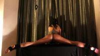 Wygimnastykowana szparka